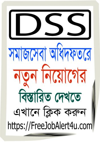 Department of Social Services (DSS) Job Circular 2018