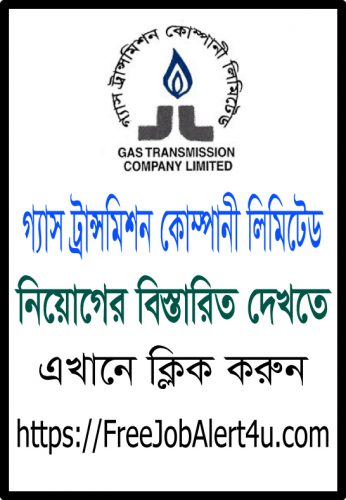 Gas Transmission Company Limited (GTCL) Job Circular