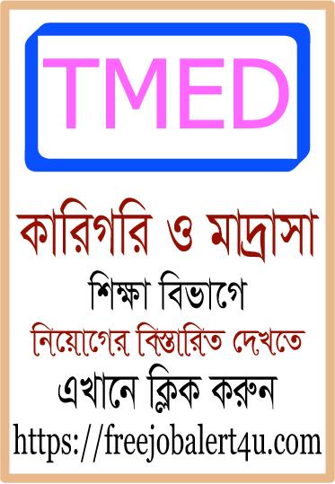 TMED Job Circular