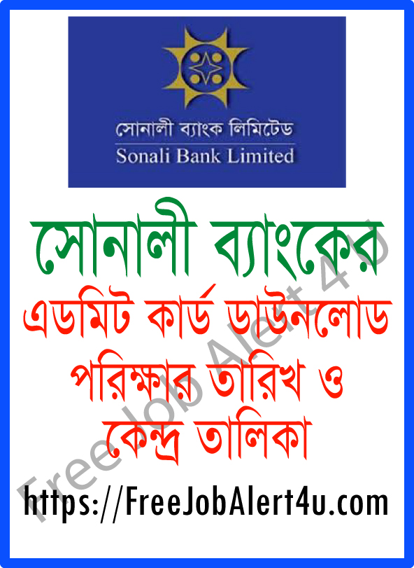 Sonali Bank Admit Download and exam date