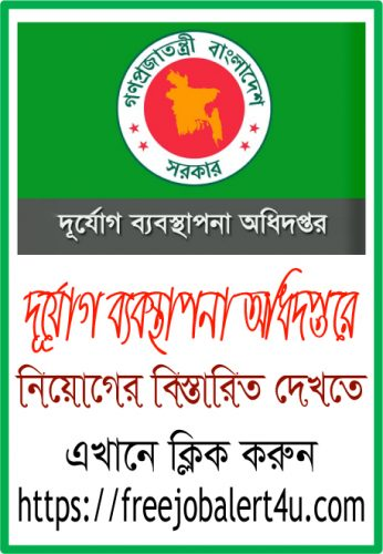 Department of Disaster Management Job Circular 2018