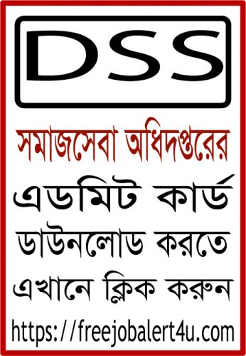 Department of Social Services (DSS) Admit Card Download