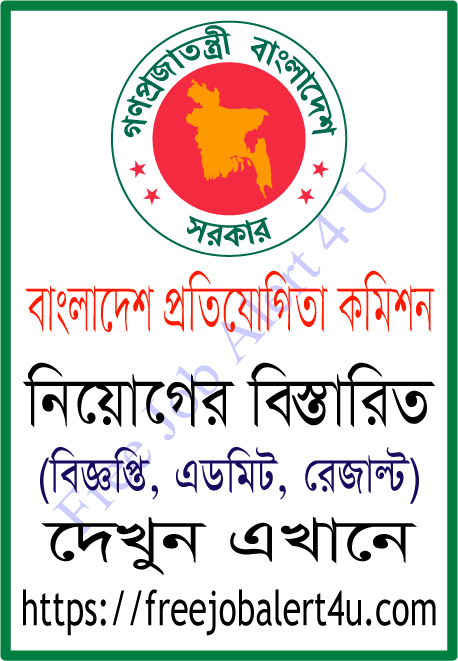 Bangladesh Competition Commission (BCC) Admit Card Download