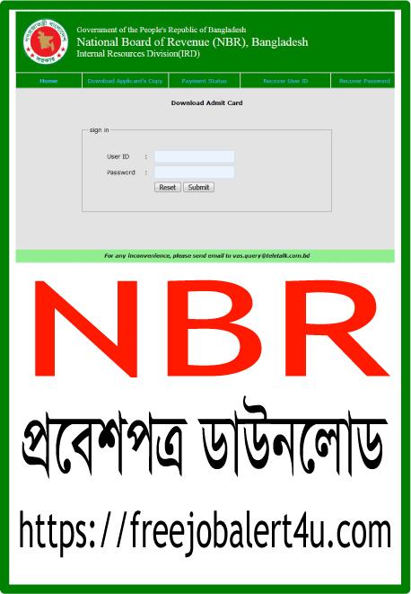 NBR Admit Card
