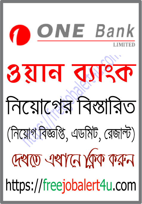 One Bank Job Circular