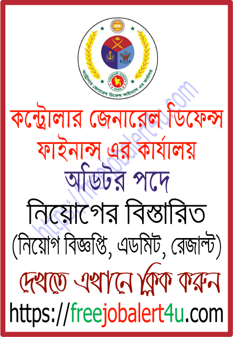 Controller General Defence Finance (CGDF) Junior Auditor Job Circular