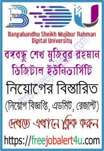 Bangabandhu Sheikh Mujibur Rahman Digital University job