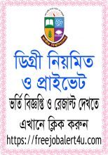 Degree Admission Notice, Result and Release Slip