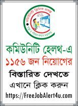 Community Clinic (CC) Job circular 2018