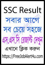 SSC Result 2018 | Education Board Result BD