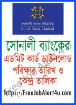 Sonali Bank Exam Date and Sit Plan
