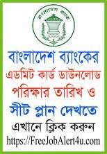 Bangladesh Bank admit download exam date and sit plan