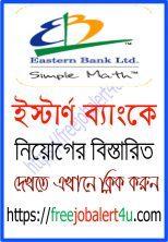 Estern Bank Job Circular 2018
