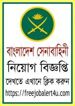 Bangladesh army sainik job circular 2018 www sainik teletalk com bd