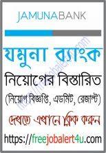 Jamuna Bank Job Circular 2019