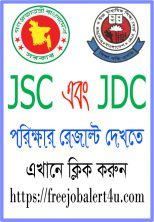 JSC JDC Result