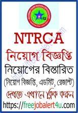 16th NTRCA Circular 2019 Published