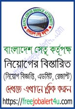Bangladesh Bridge Authority (BBA) Job Circular