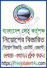 Bangladesh Bridge Authority (BBA) Job Circular